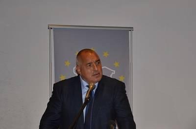Поздравявам премиерa Бойко Борисов за това, че завършвайки мандата си,