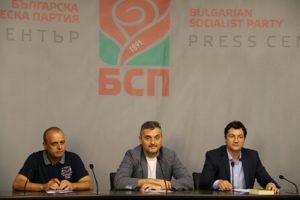 """На """"Позитано"""" 20 депутатът от левицата Крум Зарков разкритикува управляващите."""