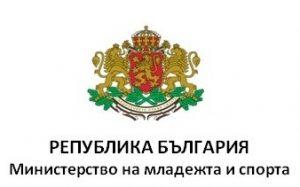 лого ММС