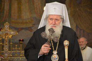 Негово светейшество патриарх Неофит