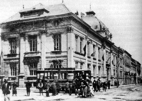 """Първата сграда на БНБ на някогашната улица """"Александър I"""""""
