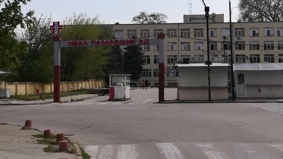 До края на седмицата в област Пазарджик ще заработят пет
