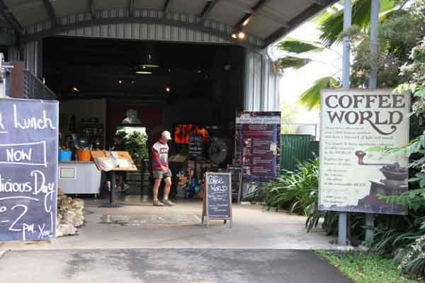 """Регионът Мариба е дом на """"Света на кафето"""", музей, посветен на това вълшебно кафеено зърно и промените, направени след откриването му в острова."""