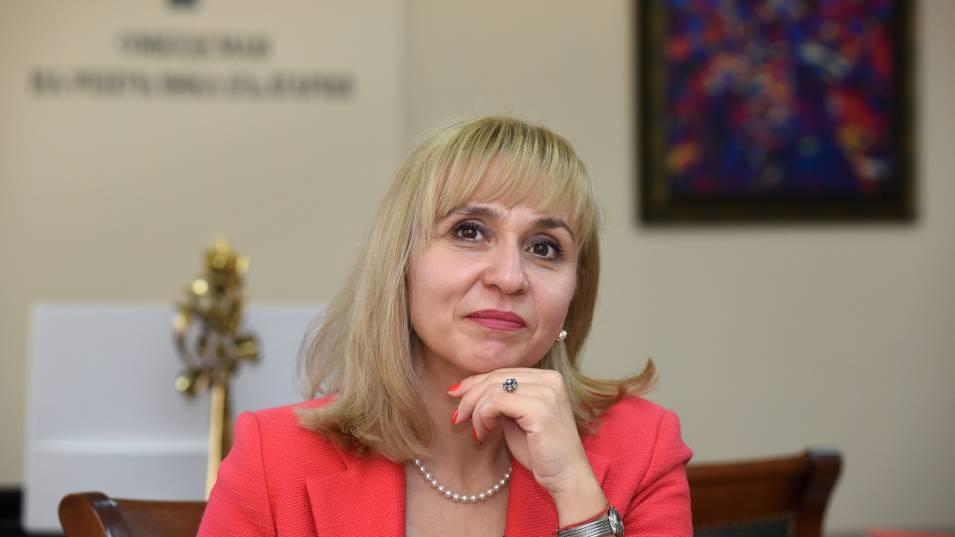 Омбудсманът Диана Ковачева изпрати препоръка до управителя на Националната здравноосигурителна