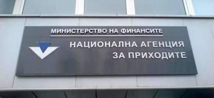 Временно спират 100 дела по жалби на засегнатиВърховният административен съд