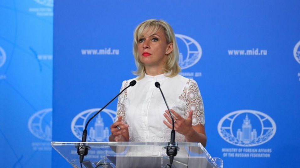 Русия разглежда новите изявления на ръководителя на европейската дипломация Жозеп