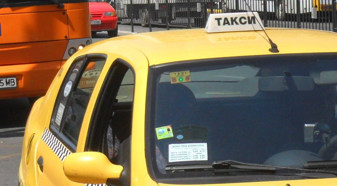Таксиметров шофьор --> от клиенти на автогарата в Хасково в
