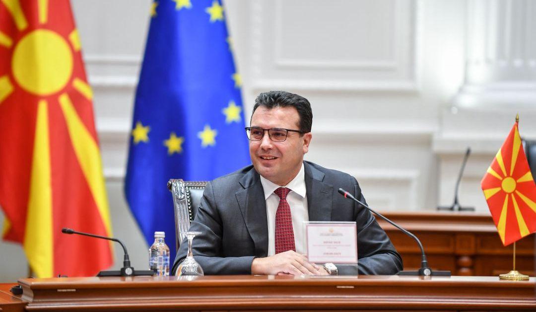 Премиерът на Република Северна Македония (РСМ) Зоран Заев заяви на