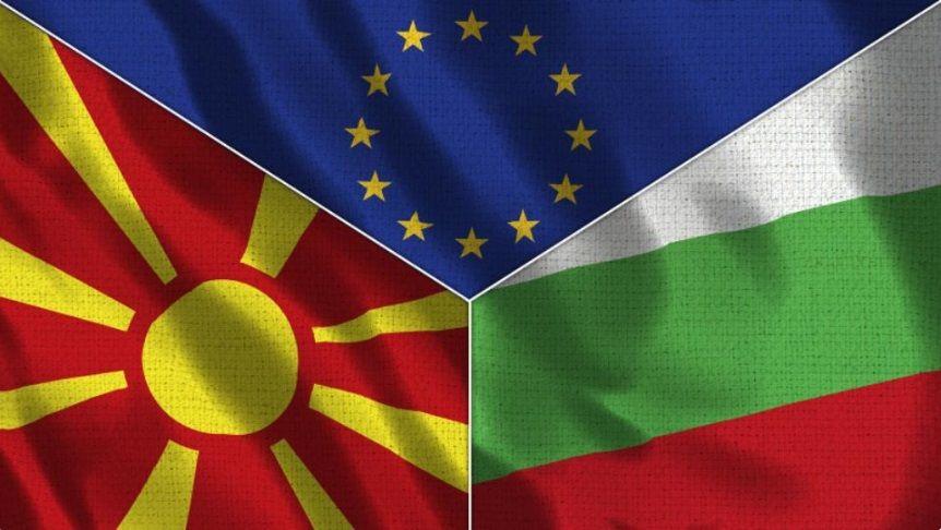 Без разрешаването на спора с България не е възможно началото