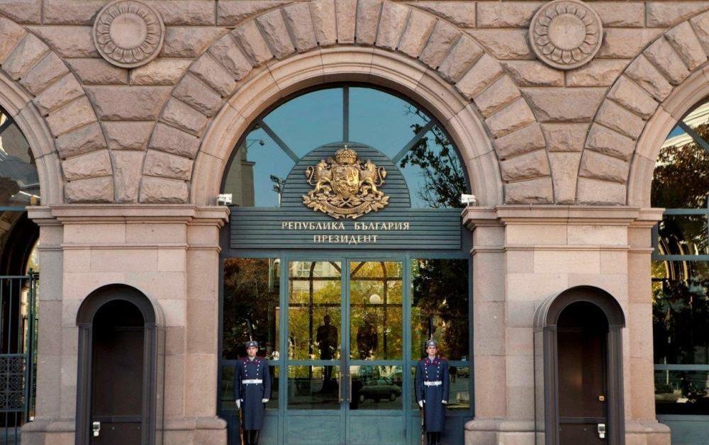 Президентът Румен Радев ще проведе в понеделник консултации с представители