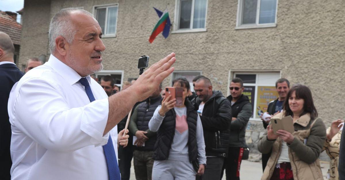 Министър-председателят Бойко Борисов продължава обиколката си в малките населени места
