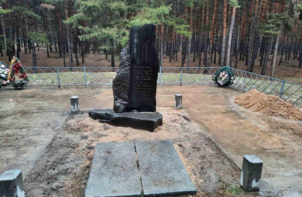 Паметникът на хан Кубрат в Мала Перешчепина се възстановява. Това