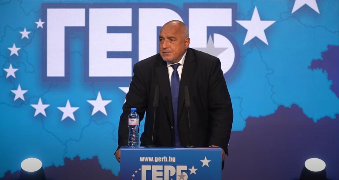 Освободиха кметовете на София и Бургас като заместник-председатели на ГЕРБОстават