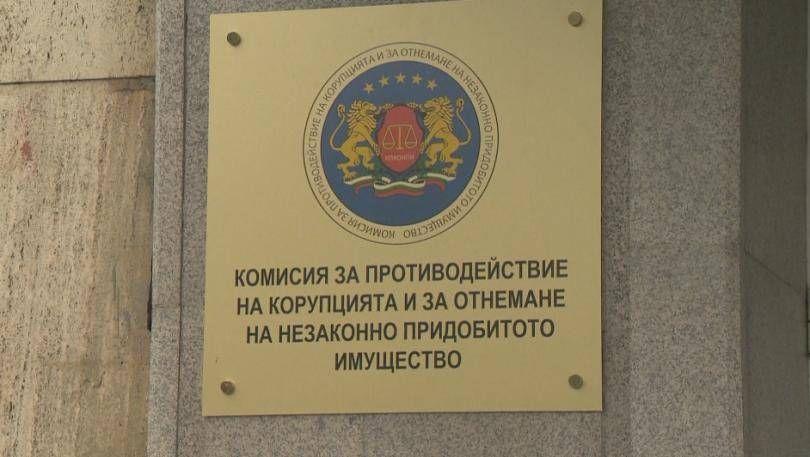 Върховният административен съд (ВАС) остави в сила решението на КПКОНПИ