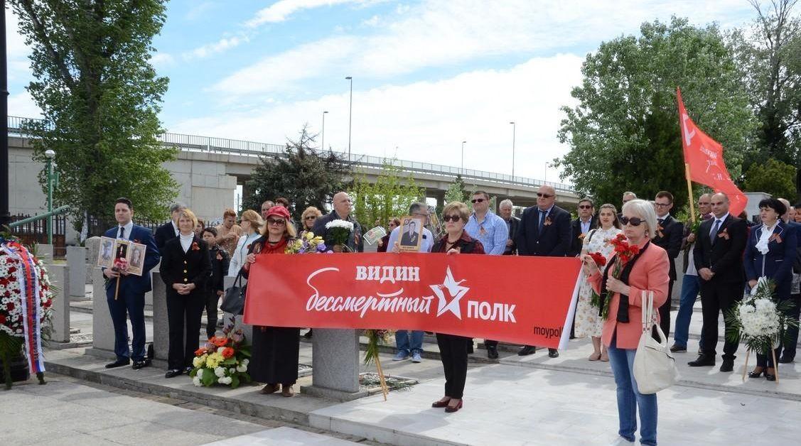 С поклонение на руското военно гробище във Видин и тази