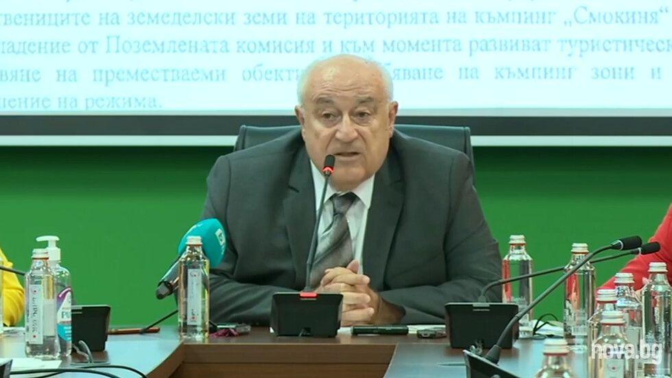 Директорката на РИОСВ Бургас е уволнена. Това съобщи на брифинг