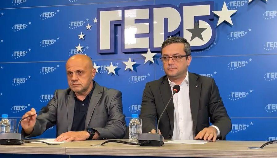 Тома Биков и Томислав Дончев от ГЕРБ проведоха брифинг, на