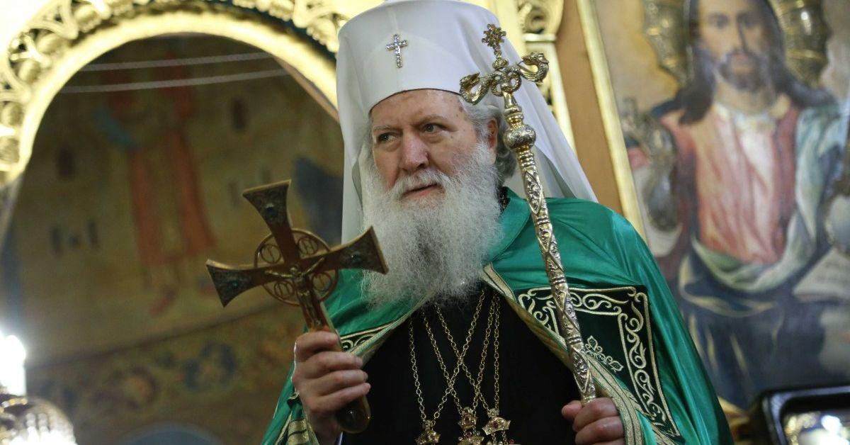 Негово светейшество българският патриарх Неофит отправи обръщение към българите за