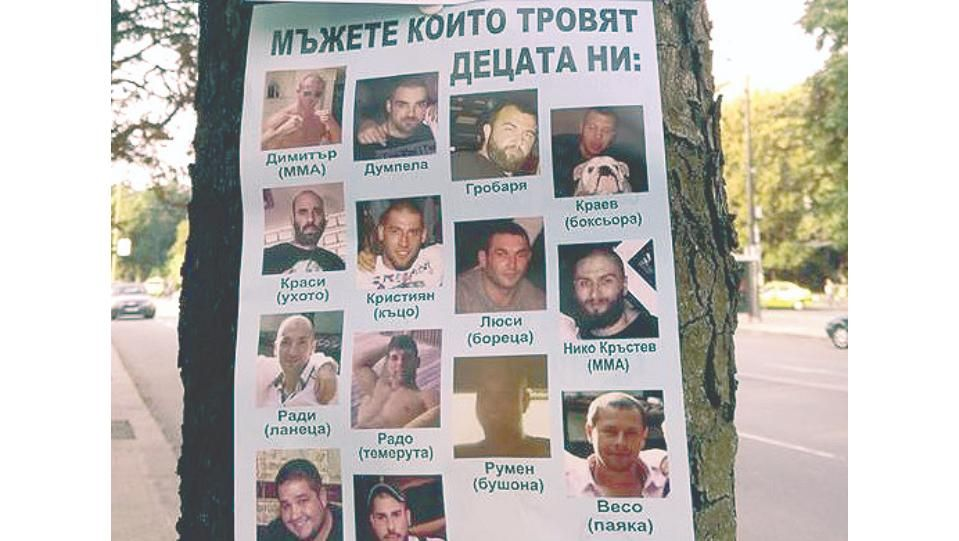 """Комисия """"Антикорупция"""" заведе нови дела за отнемане на активиСпецсъдът вече"""