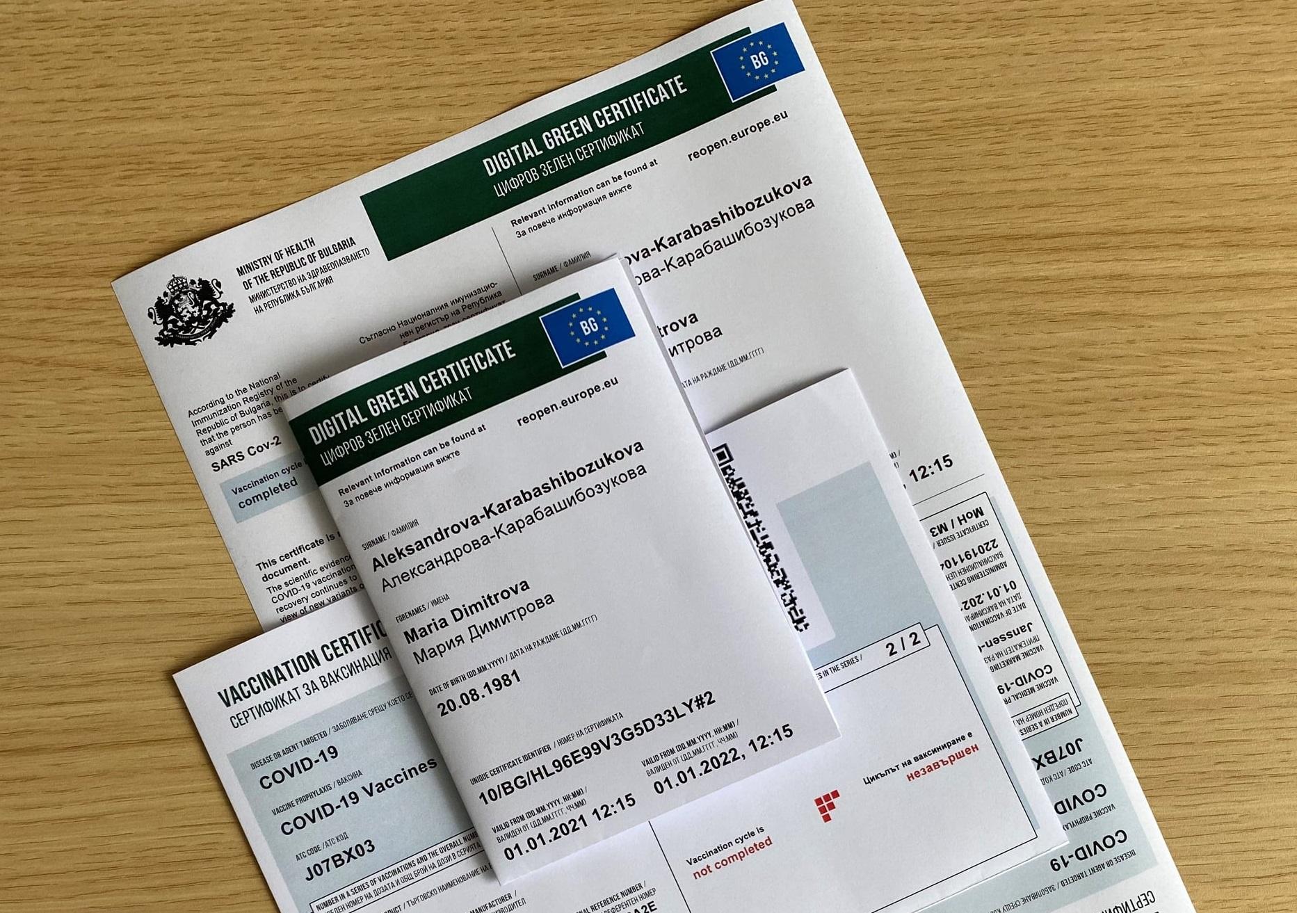 Британците ще влизат в заведения само с Covid-сертификати - Труд