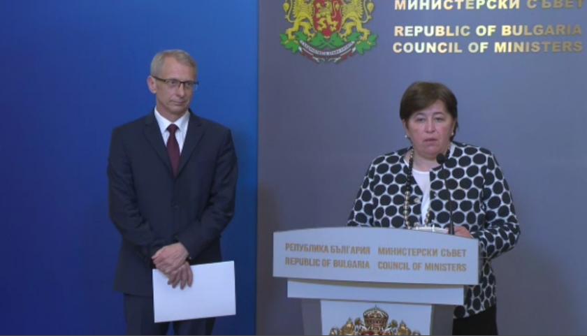 Министърът на туризма Стела Балтова и министърът на образованието Николай
