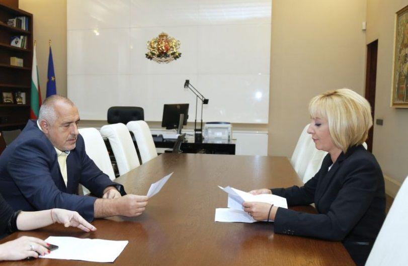 Бившият премиер и лидер на ПП ГЕРБ Бойко Борисов да