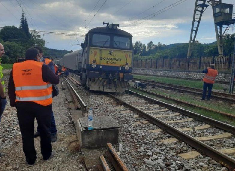 Пробите за алкохол и наркотици на товарната влакова композиция, който