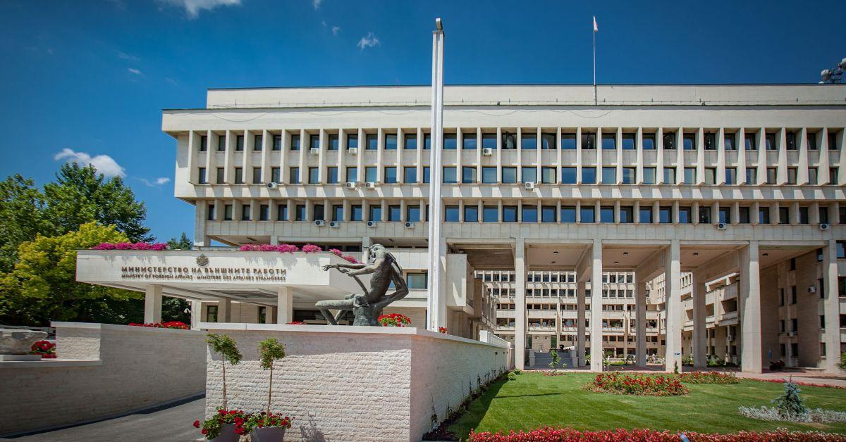 Министерството на външните работи е в контакт с гръцката страна