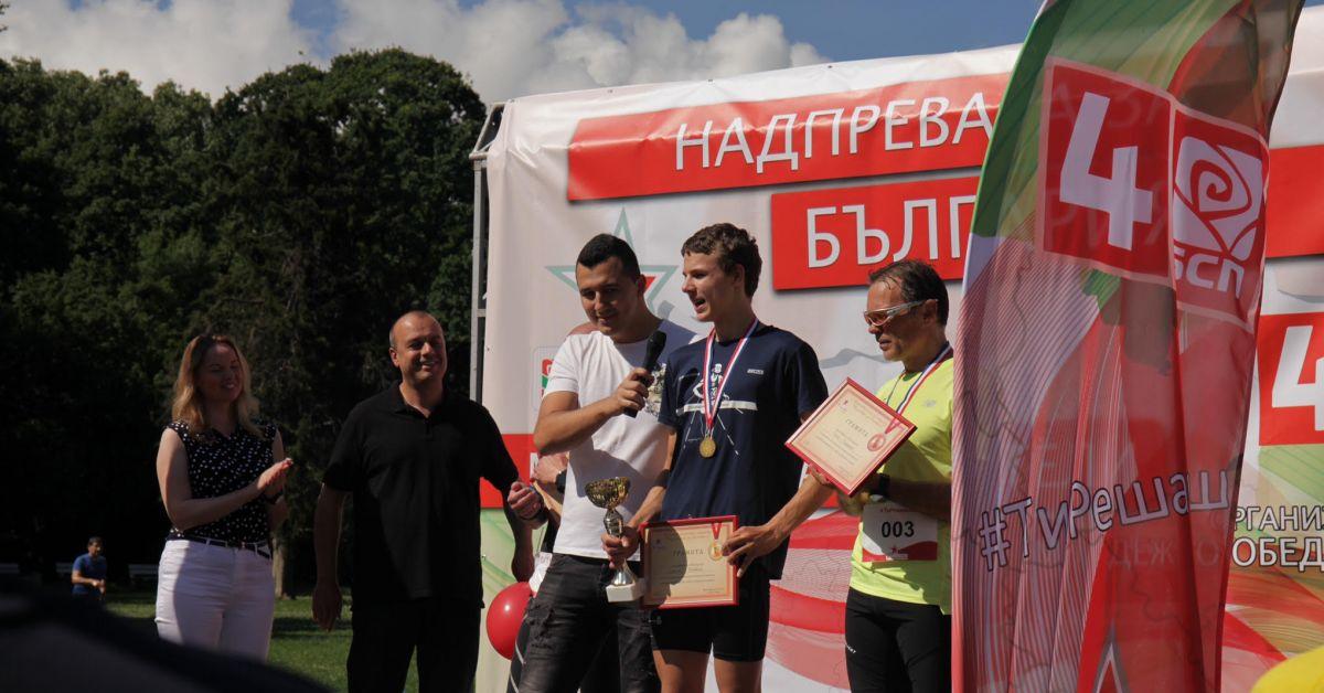 Победителят в младежкия маратон Георгий Можейко ще дари наградата за