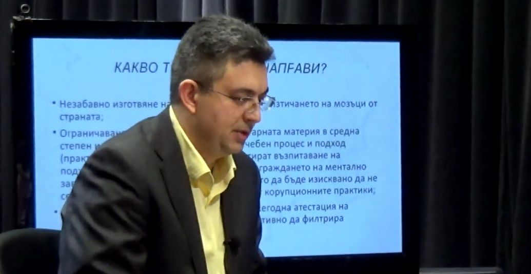 Ето как Пламен Николов виждаше политиката преди 3 години