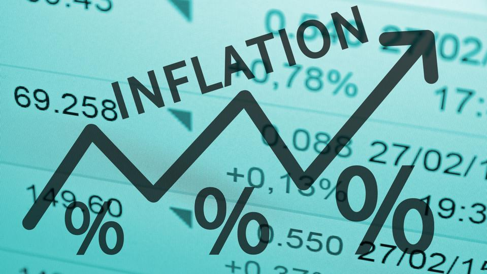 Рекордна инфлация в ЕС - Труд