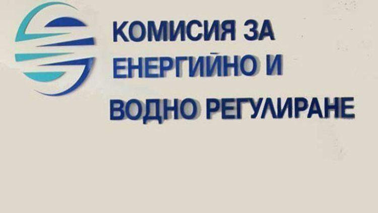 ДАНС и МВР влязоха в Комисията за енергийно и водно