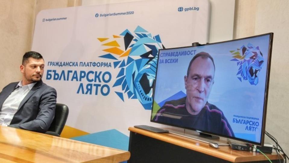 """Казусът ще се гледа по същество наесенСпоред """"Българско лято"""" санкциите"""