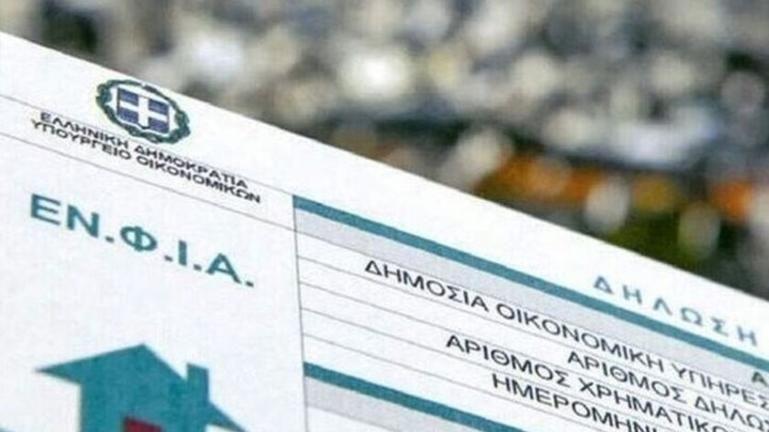 Със законодателна разпоредба на Министерството на финансите на Гърция удължава