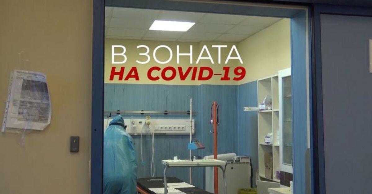 Новият, Делта вариант на вируса, е по-агресивенПри Алфа варианта смъртността