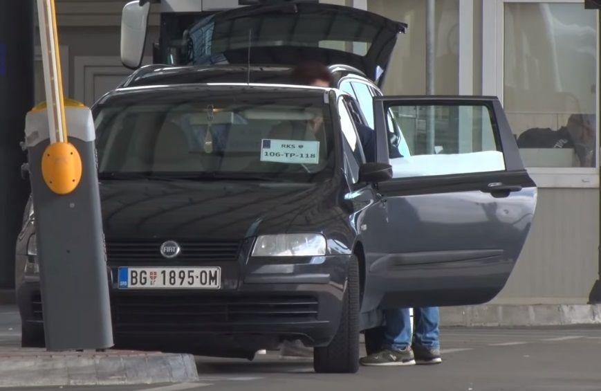 Сърби от Северно Косово блокираха граничния пункт към Сърбия Ярине