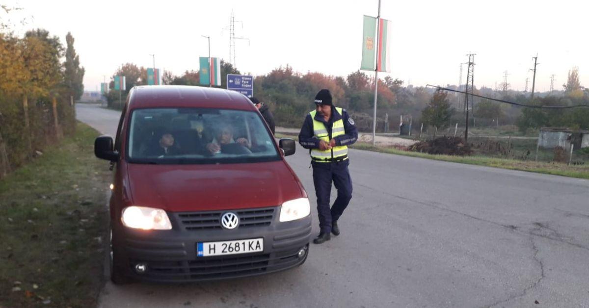 190 водачи на автомобили са били проверени на контролно-пропускателните пунктове,