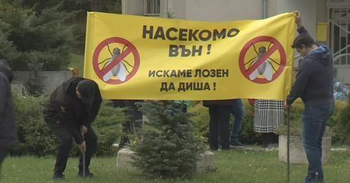 Граждани на Лозен се събраха пред общината на протест, несъгласни